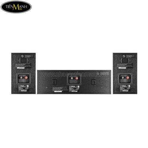Loa Bộ Yamaha NS-P150 Black